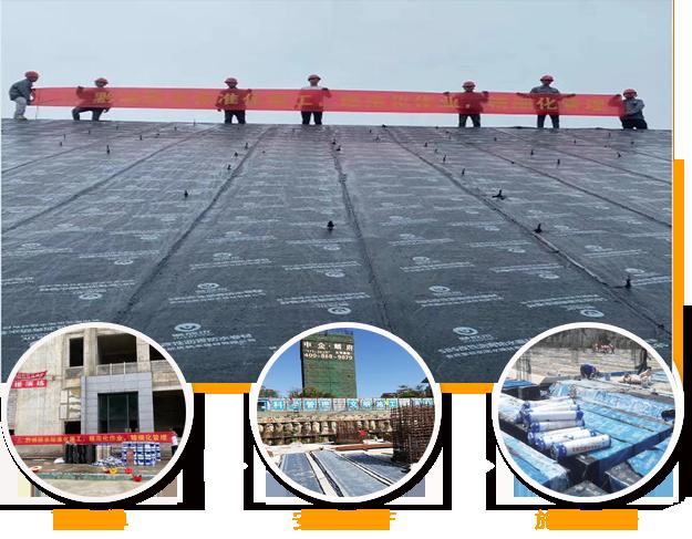 贵州防水建材厂家