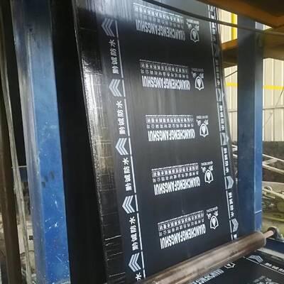 贵州防水材料生产厂家