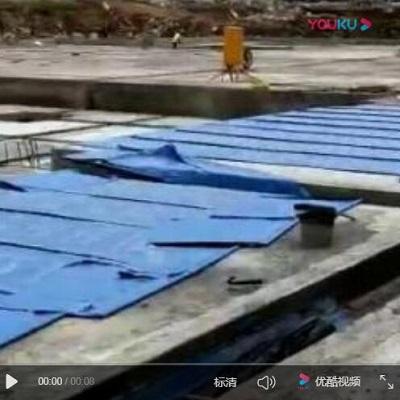 贵州防水材料施工视频