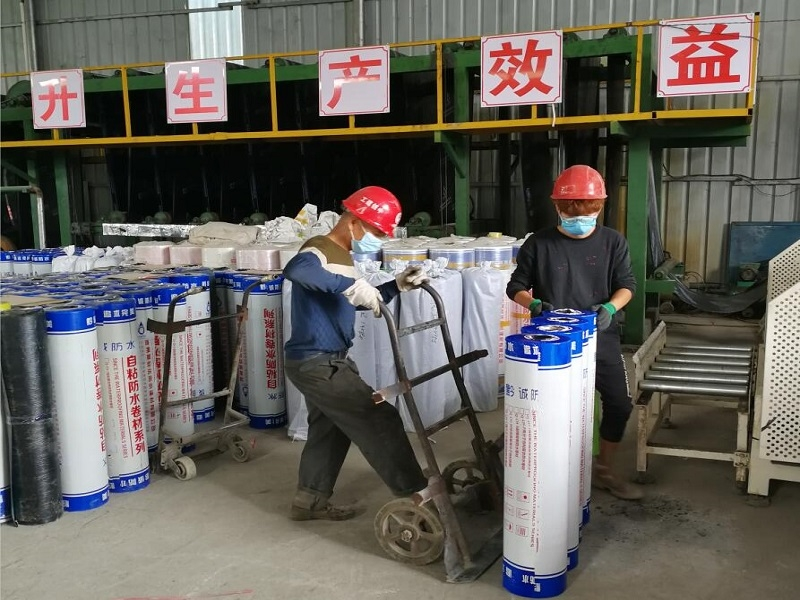 房顶防水用什么贵州防水材料好?如何施工呢?