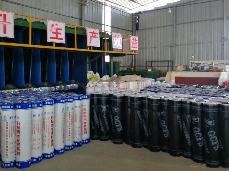 贵州防水建材外墙防水施工工艺