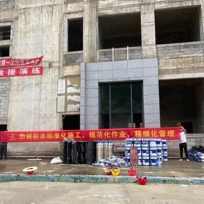 贵州防水卷材施工实景