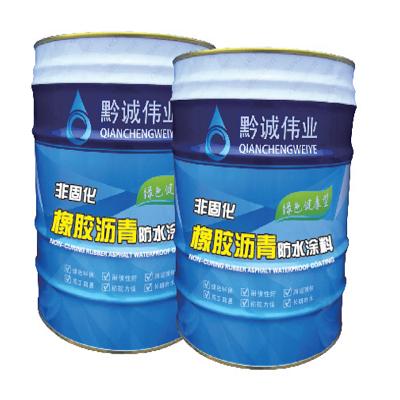 Q-CH-PC非固化橡胶沥青防水涂料