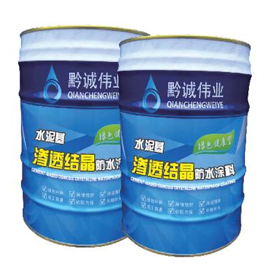 Q-CH-ST水泥基渗透结晶型防水涂料