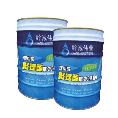 Q-CH-911单(双)组份&水性聚氨酯防水涂料