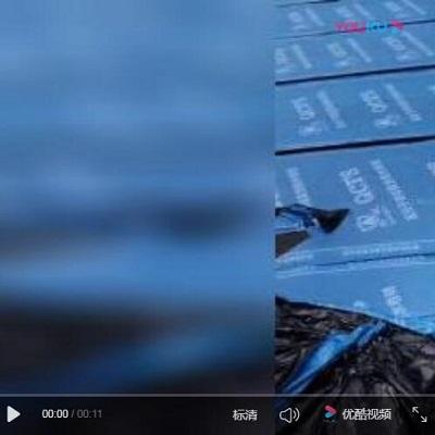 贵州防水建材施工视频